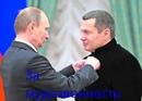 Дмитрий Беднягин фотография #23