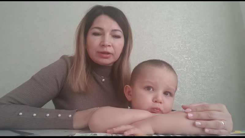 Видеоотзыв мама Казымова Рамина