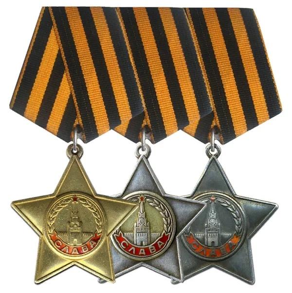 Символ Победы- Гвардейская лента, а не Георгиевская.