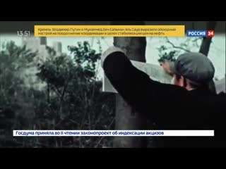 Второе рождение Поднебесной. Китай глазами советских операторов. Документальный фильм. Фильм третий
