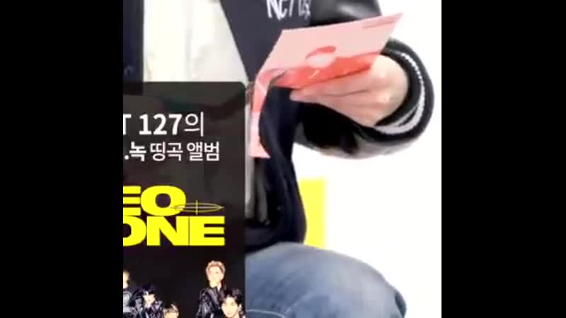 If you think Jaehyun and Haechan are the worst look at how Doyoung passionately cutting the postcard