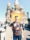 Личный фотоальбом Никиты Муфтеева