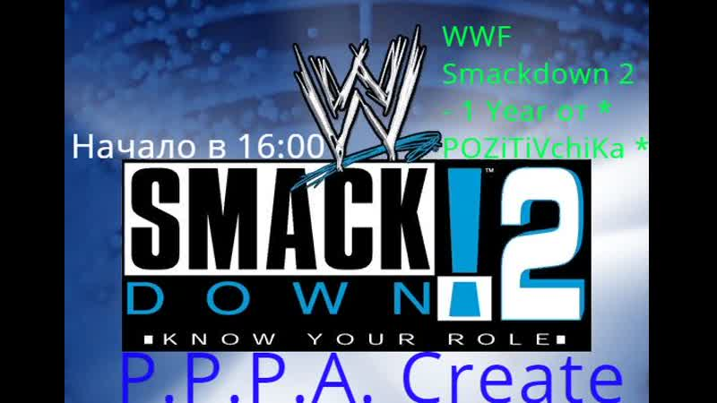 WWF Smackdown Year 1 March от * POZiTiVchiKa * Выпуск 135 HARD