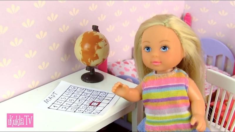 Эвины Истории Прогульщица Одна на ДР Дала Списать Мультики для детей Куклы Барби IkuklaTV