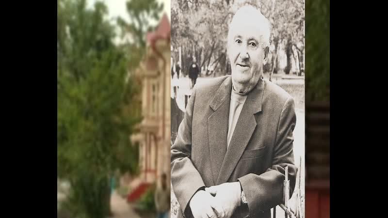 Почетный гражданин Томска Климычев Борис Николаевич