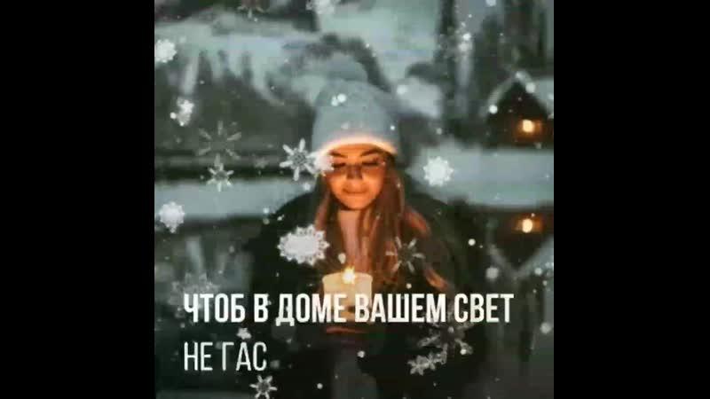 VIDEO 2019 12 31 11 24