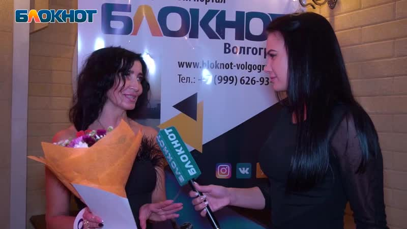 Финалистки Миссис Блокнот Волгограда показали что умеют проигрывать