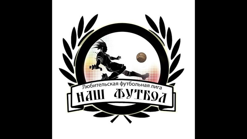 Черти - Ветерок 4-6 (8 тур, 09.11.19, обзор)