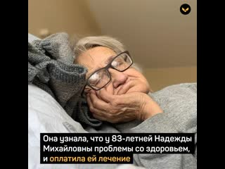 Блогер спасла бабушку, торгующую петрушкой у метро