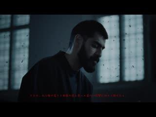 Премьера клипа! Miyagi - Samurai () Мияги Самурай