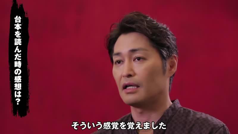 PS4専用ソフト『龍が如く7 光と闇の行方』安田顕スペシャルインタビュー