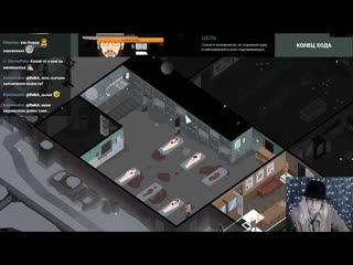2020-06-05_game_This_Is_The_Police_2_part5