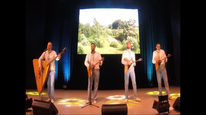 группа Балалайка - Бестолковая любовь