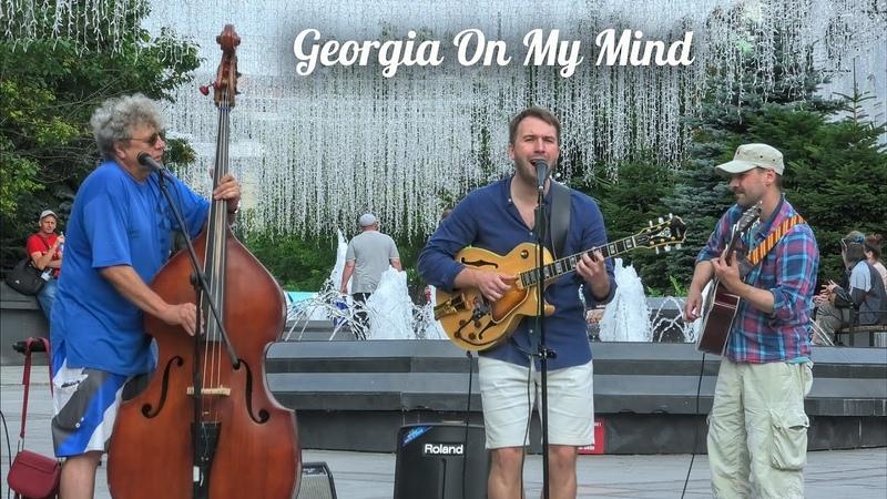 Трио Мохито и Траектория - Georgia On My Mind, Владивосток.