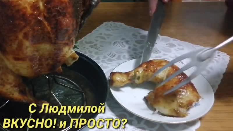 Три вкуснейших маринада и способы приготовления курицы Three delicious marinade