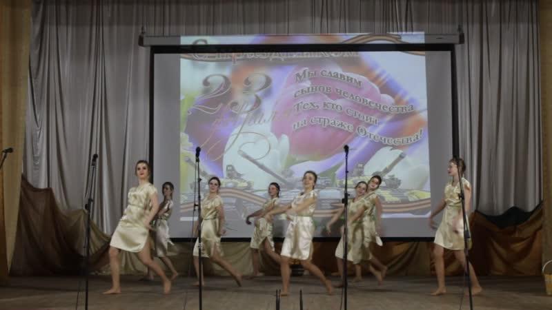 Танцевальный коллектив Стремление танец 2
