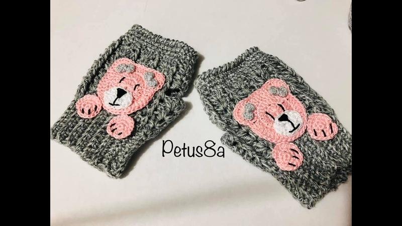 Mitones guantes sin dedos o manoplas en crochet amigurumis by Petus