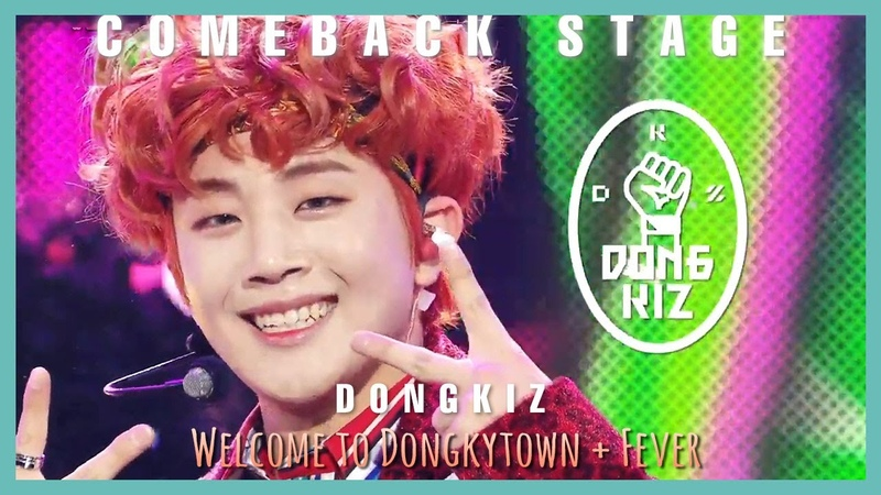 [Comeback Stage] DONGKIZ - Welcome To Dongkytown Fever , 동키즈 show Music core 20191109