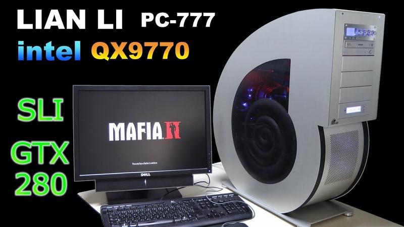 LIAN LI PC 777 build with Intel QX9770 SLI GTX 280 RETRO Hardware