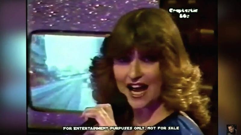 Ingrid kup Will Not Di e Nederland muziekland 1981