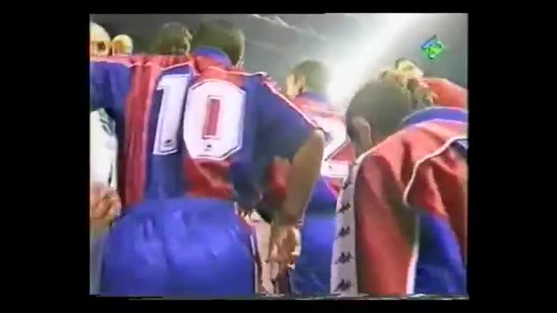 Барселона ЦСКА Москва 2 3 Лига Чемпионов 1992 93 1 8 финала