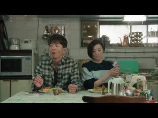 [Birdman] Grand Maison Tokyo EP06 [WEBDL] [1080p]_ru