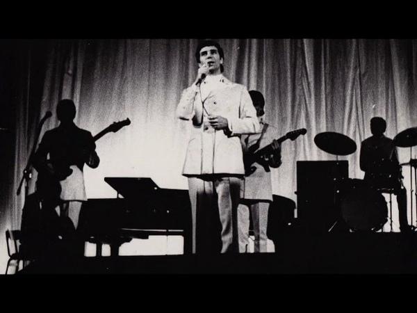 Ансамбль Весёлые ребята 1971