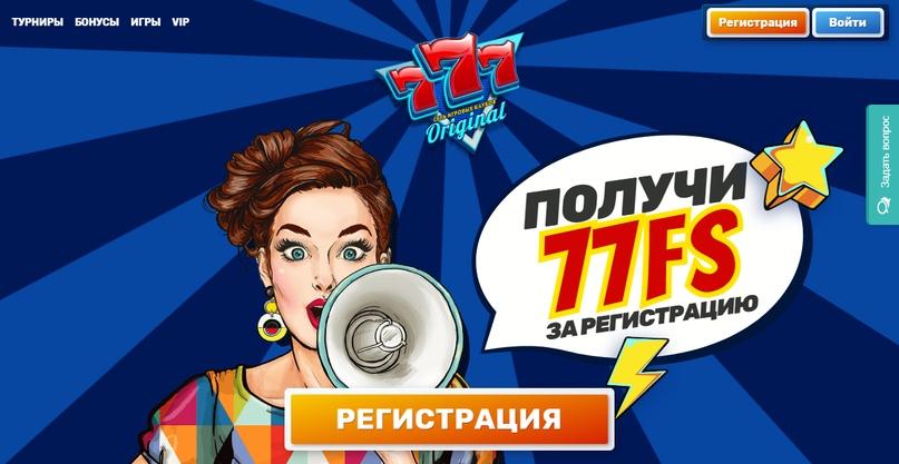 Вокруг света с Gambling.pro (Украина), изображение №5