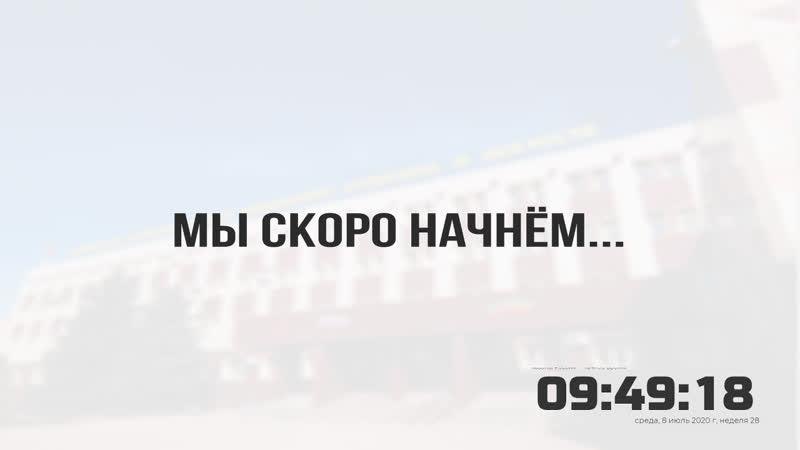 Онлайн встреча с ответственным секретарём приёмной комиссии Казанского государственного института культуры