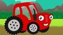 Тыр-тыр трактор едет по полям в город. Трактор в городе. Мультики про машинки и трактор. 1 серия.