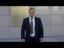 Ингушетия Путин Россия и мир взгляд правозащитника