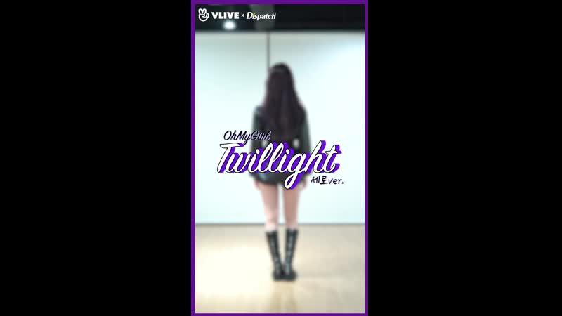 · Dance · 191107 · OH MY GIRL Arin Twilight Queendom ver · Naver x Dispatch ·