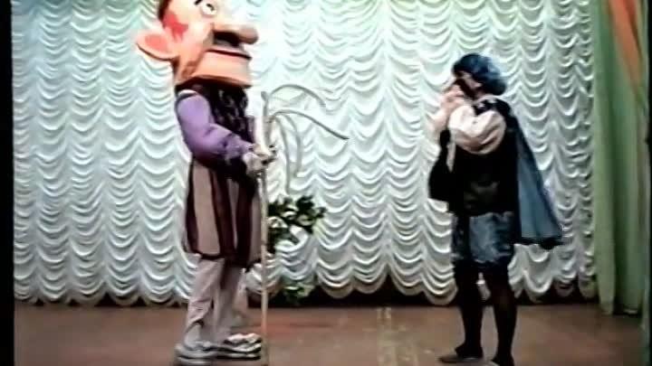 Приключения Экивока и Сюсика Масюсика Спектакль Реж Вера Гой Клуб п Подгорный 1997 год