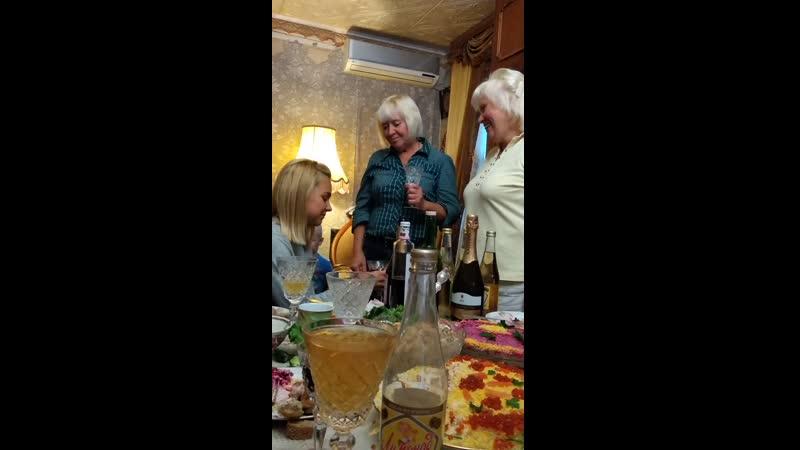 Алла и Ирина поздравляют Диану