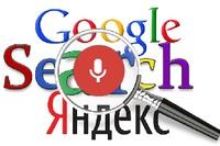 Google-ассистент