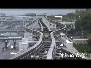 Монорельсовая система в Японии