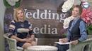 Как организовать тематическую свадьбу Эксклюзивное интервью Ольги Плаксиной