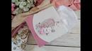 Обзор свадебного цветочного альбома
