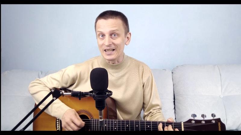 Целый месяц без работ и народ от скуки пьёт Песня для взрослых 18 Видео 2020 года