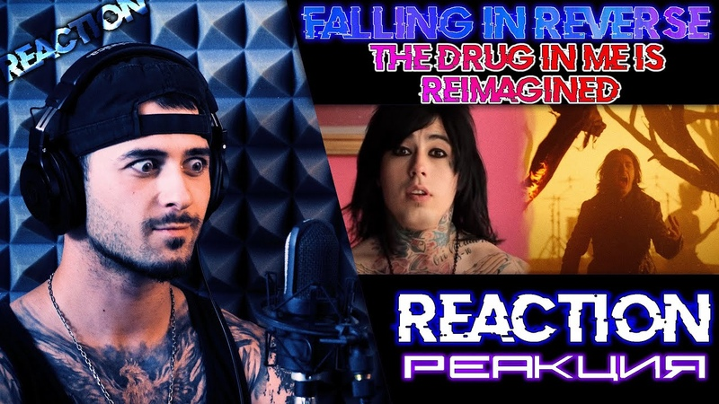 Falling In Reverse The Drug In Me Is Reimagined РЕАКЦИЯ