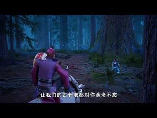 Владыка духовного меча (ling jian zun spirit sword) 65 серия (озвучено пва шоу)