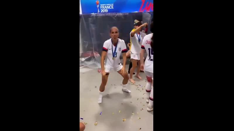 Чемпіони на полі чемпіони у всьому Крутий танець американки