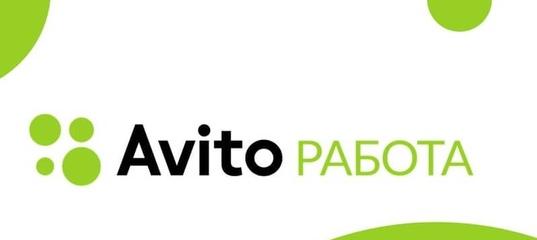 Удаленная работа на avito ru. сколько могут зарабатывать фрилансеры