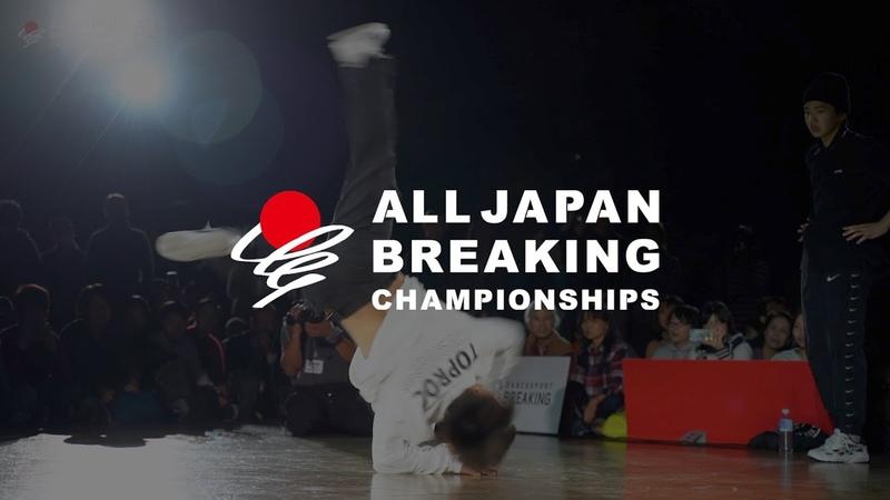 【SEMIFINAL】 Yu-Ki vs SHOYA │ 第1回全日本ブレイキン選手権 │ FEworks