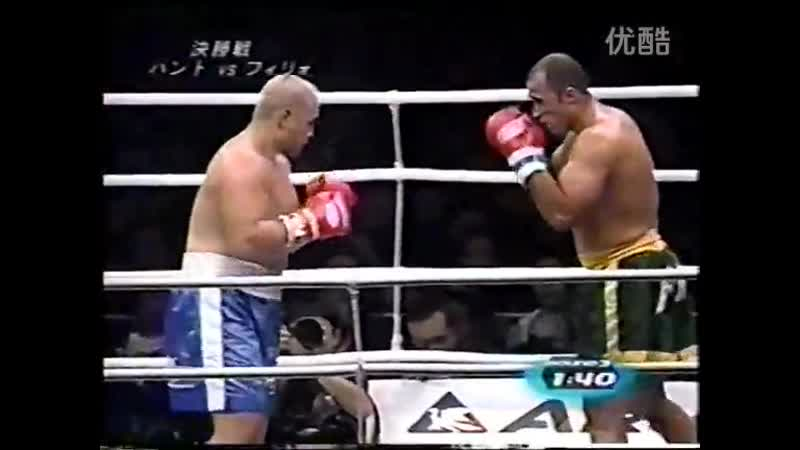 21 2001 12 18 Francisco Filho vs Mark Hunt K 1 World Grand Prix 2001 Finals