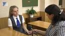 Ученица гимназии №6 признана одной из лучших по версии Гёте-института