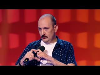 Английский юмор на шоу Русские не смеются