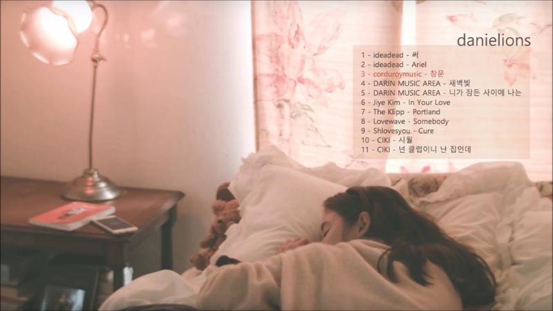 ♫ korean indie / acoustic ; 어쿠스틱 인디 모음 (11 songs)