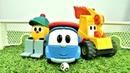 Il camioncino Leo ed i suoi amici Video divertenti con protagoniste le macchinine