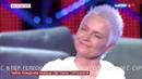 Светлана Сурганова Да будет свет премьера песни 13 11 2019